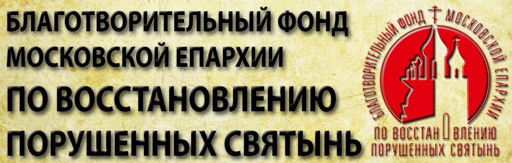 Коломенский благочиннический округ